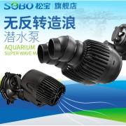 SLEN SOBO WP-200M Aquarium Sea water fish tank Super wave maker pump Energy-saving Pam Air Akuarium Ikan Laut