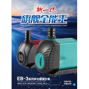 1200L Submersible Water Pump Mini Fountain Pump for Aquarium Fish Tank Pond Water Gardens Hydroponic Systems